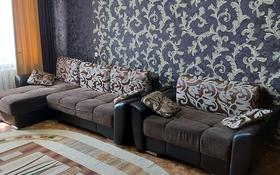 2-комнатная квартира, 55 м², 3/9 этаж, улица Позолотина 79 — Жабаева за 17.8 млн 〒 в Петропавловске