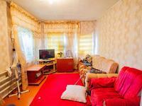 3-комнатный дом, 64 м², 17 сот.