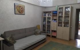 2-комнатная квартира, 51 м², 3/5 этаж, Желтоксан 137 — Жамбыла за 30 млн 〒 в Алматы, Алмалинский р-н