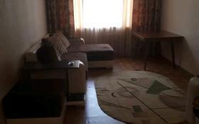 3-комнатная квартира, 67 м², 6/10 этаж помесячно, улица Ткачёва 3 за 115 000 〒 в Павлодаре