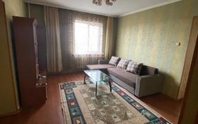 3-комнатная квартира, 71 м², 5/12 этаж, мкр Самал-1, Жолдасбекова (Безымянная) за 41.5 млн 〒 в Алматы, Медеуский р-н