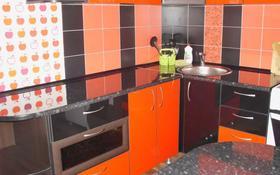 2-комнатная квартира, 52 м² посуточно, Орджоникидзе 43 — Кирова за 8 000 〒 в Усть-Каменогорске