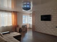 2-комнатная квартира, 52 м² посуточно, Орджоникидзе 43 — Кирова за 12 000 〒 в Усть-Каменогорске