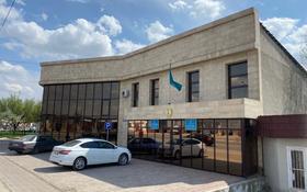 Здание, Тыныштыкулова 9 площадью 440 м² за 1.5 млн 〒 в Туркестане