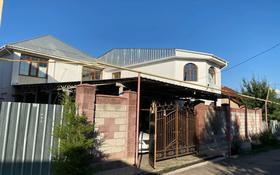10-комнатный дом, 200 м², 5 сот., Долан 20 — Умбеталы за 80 млн 〒 в Каскелене