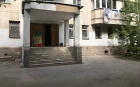 Помещение площадью 90 м², Спасская 66 за 25 млн 〒 в Алматы, Турксибский р-н