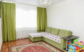 2-комнатная квартира, 52 м², 3/9 этаж, Мкр Центральный за 14.2 млн 〒 в Кокшетау