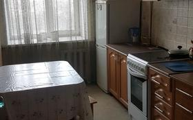 3-комнатная квартира, 62 м², 7/9 этаж помесячно, проспект Шакарима 15 за 90 000 〒 в Семее
