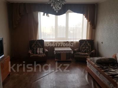 3-комнатная квартира, 62 м², 7/9 этаж помесячно, проспект Шакарима 15 за 90 000 〒 в Семее — фото 4