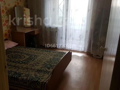 3-комнатная квартира, 62 м², 7/9 этаж помесячно, проспект Шакарима 15 за 90 000 〒 в Семее — фото 7