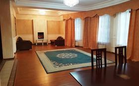 7-комнатный дом, 400 м², 7 сот., мкр Казахфильм за 90 млн 〒 в Алматы, Бостандыкский р-н