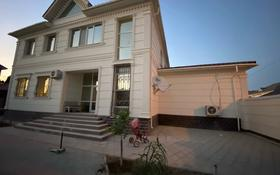 7-комнатный дом, 503 м², 9 сот., 1-й мкр, Приморский за 55 млн 〒 в Актау, 1-й мкр