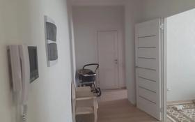 2-комнатная квартира, 72 м², 5/7 этаж, Кабанбай батыра за 38.5 млн 〒 в Нур-Султане (Астана), Есиль р-н