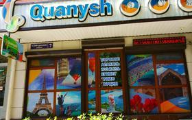 Офис площадью 20 м², улица Байтурсынова 7 — Тауке хан за 250 000 〒 в Шымкенте, Аль-Фарабийский р-н