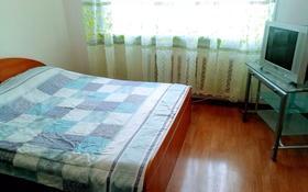 1-комнатная квартира, 40 м², 7/9 этаж посуточно, мкр Аксай-3, Бауыржана Момышулы 25а — Маргулана за 6 000 〒 в Алматы, Ауэзовский р-н