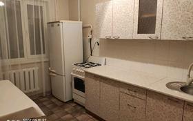 1-комнатная квартира, 38 м², 3/5 этаж по часам, проспект Абылай-Хана 5 — Габдуллина за 1 000 〒 в Кокшетау