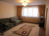 4-комнатный дом, 105 м², 5 сот.