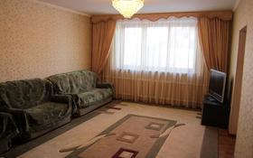 4-комнатный дом, 105 м², 5 сот., Репина 18 — проспект Нурсултана Назарбаева за 16 млн 〒 в Павлодаре