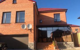 5-комнатный дом, 360 м², Муканова 45/29 за 91 млн 〒 в Караганде, Казыбек би р-н