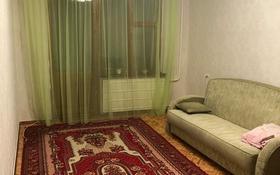 1-комнатная квартира, 31 м², 2/5 этаж помесячно, мкр Казахфильм за 80 000 〒 в Алматы, Бостандыкский р-н