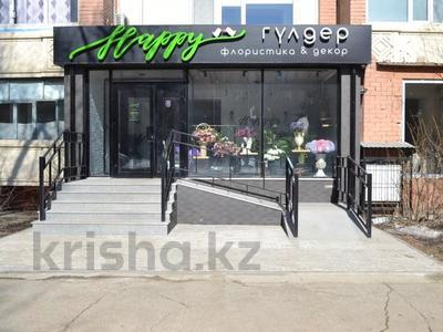 Магазин площадью 122 м², проспект Абилкайыр Хана 89 за 70 млн 〒 в Актобе