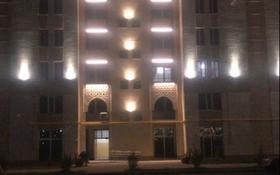 1-комнатная квартира, 36.6 м², 5/7 этаж помесячно, Жана кала 21 за 100 000 〒 в Туркестане