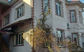 9-комнатный дом, 750 м², 12 сот., Бокина 58 — Макашева за 70 млн 〒 в Каскелене