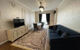 4-комнатная квартира, 144 м², 18/21 этаж, Сейфуллина 574/1 к2 за 125.5 млн 〒 в Алматы, Бостандыкский р-н