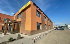 Здание, Шара Жиенкуловой 8/3 площадью 800 м² за 2 500 〒 в Нур-Султане (Астане), р-н Байконур