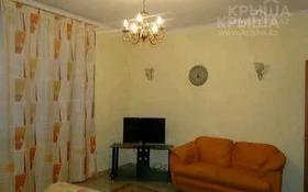 1-комнатная квартира, 39 м², 2/9 этаж посуточно, мкр Самал-2, Аль-Фараби — Достык за 8 000 〒 в Алматы, Медеуский р-н