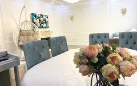 5-комнатная квартира, 160 м², 5/9 этаж, Абылайхана 1 за 49.9 млн 〒 в Кокшетау