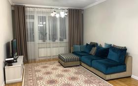 3-комнатная квартира, 139 м², 2/14 этаж, Навои — Жандосова за 57.5 млн 〒 в Алматы, Ауэзовский р-н