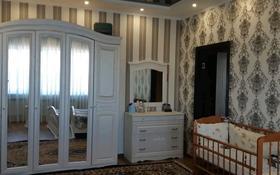 3-комнатная квартира, 102 м², 4/5 этаж, Б.Молдашева район Нефтебазы за 21 млн 〒 в Уральске