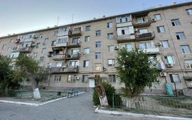 1-комнатная квартира, 31 м², 4/5 этаж, Шұғыла 16 за 5.2 млн 〒 в