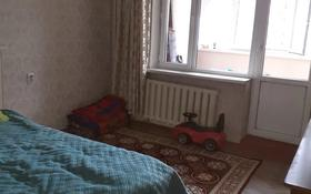 1-комнатная квартира, 31.5 м², 1/5 этаж, мкр Айнабулак-3 98 за 14 млн 〒 в Алматы, Жетысуский р-н