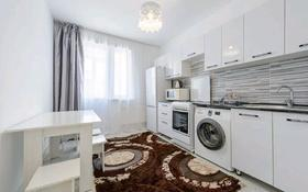 2-комнатная квартира, 65 м², 8/16 этаж помесячно, Туркестан 30/1 за 150 000 〒 в Нур-Султане (Астана), Есиль р-н