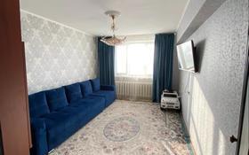 3-комнатная квартира, 65 м², 4/5 этаж, Жансугурова 33 за 25 млн 〒 в Алматы, Наурызбайский р-н