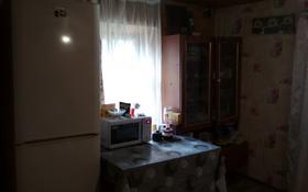 1-комнатный дом, 25.4 м², 12.6 сот., Интернациональная 54 за 10 млн 〒 в Бурабае
