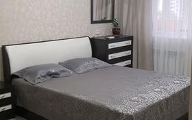 1-комнатная квартира, 40 м², 6/9 этаж посуточно, Естая — Назарбаева за 7 000 〒 в Павлодаре
