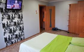 1-комнатная квартира, 34 м², 3 этаж посуточно, проспект Бауыржана Момышулы 51/2 за 4 500 〒 в Темиртау