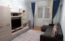 1-комнатная квартира, 41 м², 9/9 этаж, Асыл Арман 8 — Райымбека за 13 млн 〒 в Алматинской обл.
