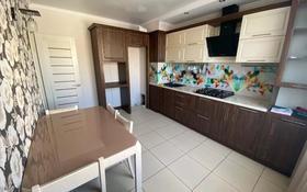 3-комнатная квартира, 66 м², 5/6 этаж, 7 мкр 12 за 19 млн 〒 в Костанае