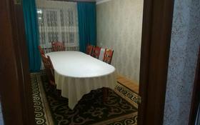 3-комнатная квартира, 71.5 м², 7/7 этаж, мкр 12 за 16 млн 〒 в Актобе, мкр 12
