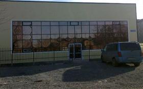 Здание, мкр Новый Город площадью 1000 м² за 1 млн 〒 в Караганде, Казыбек би р-н