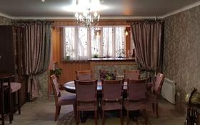 4-комнатная квартира, 95 м², 3/5 этаж, Камзина за 18 млн 〒 в Павлодаре
