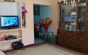 3-комнатная квартира, 86 м², 1/5 этаж посуточно, Самал 21 — Кунаева за 15 000 〒 в Талдыкоргане