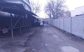 место на крытой стоянке за 7 000 〒 в Алматы, Алмалинский р-н