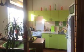 3-комнатная квартира, 70 м², 4/6 этаж, Независимости 12 за 12 млн 〒 в Риддере