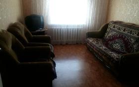 1-комнатная квартира, 33 м², 5/9 этаж помесячно, 70 квартал 5 за 45 000 〒 в Темиртау