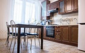 2-комнатная квартира, 75 м², 2/9 этаж посуточно, Тайманова 58 за 14 000 〒 в Атырау